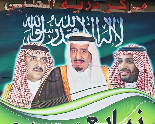 liderazgo saudi