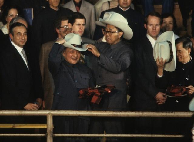Deng-Xiaoping-cowboy-hat.jpg